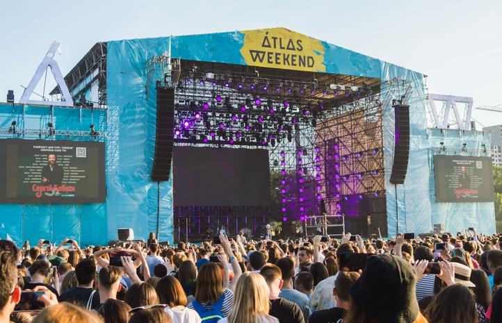 Сцена грандиозного фестиваля Atlas Weekend