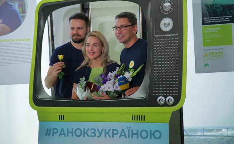 «Ранок з Україною» открыл в метро уникальную фотовыставку с историями украинских героев