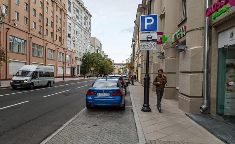 Решение проблемы с парковочными местами
