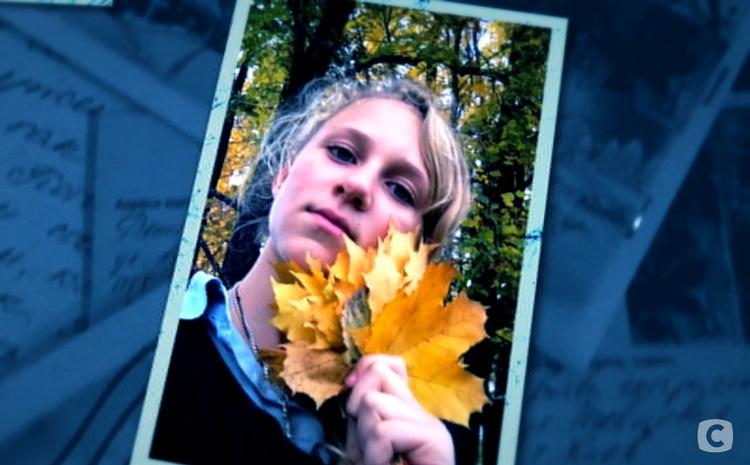 Следствие ведут экстрасенсы СТБ Украина 23.09.18