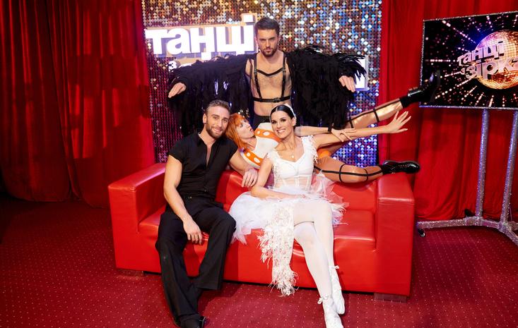 Танці з зірками-2018: кто вернулся в шоу в 8 выпуске