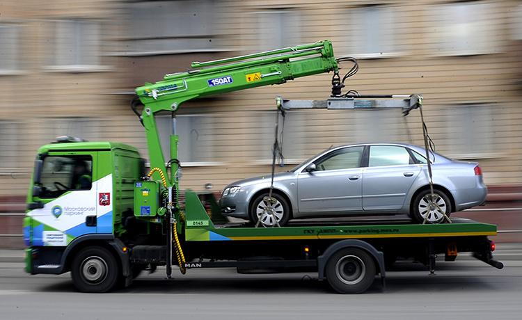Как на практике работает эвакуация авто