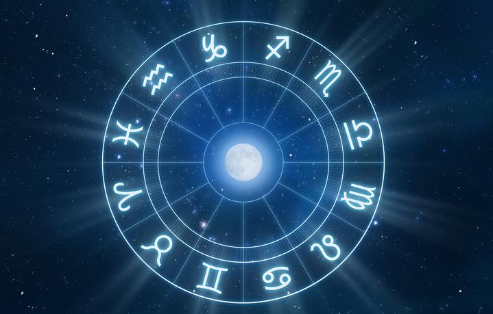 Гороскоп на 10 февраля 2019 для всех знаков Зодиака