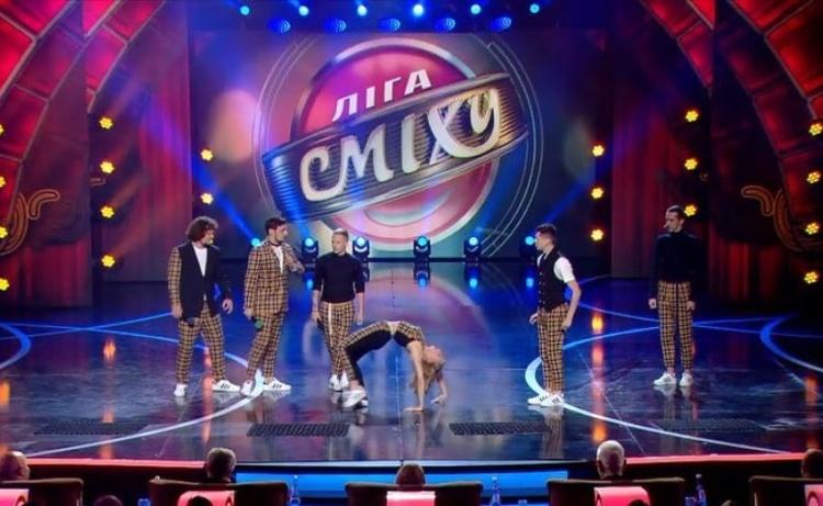 Лига Смеха Одесса смотреть онлайн 01.03.2019