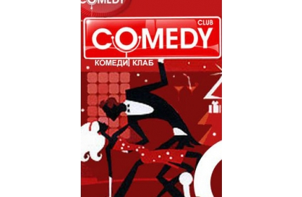 Comedy Club UA осиротел