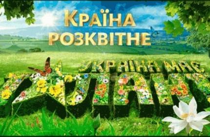 Стартовал конкурс «Україна має талант Онлайн»