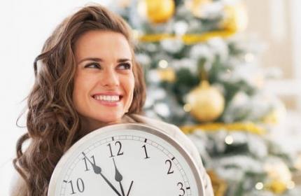 Результаты изображений, чтобы похудеть до нового года