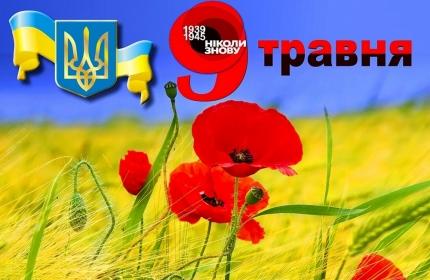 ВКиеве открыли выставку «Украинский Восток», посвященную защите Донбасса отроссийской агрессии