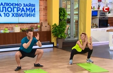 Анита луценко упражнения для похудения видео скачать