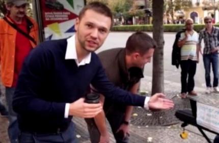 Гей видеоролики из греции
