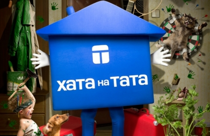 Закарпатська сім'я бере участь у зйомках програми «Хата на тата»