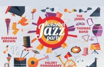 Koktebel Jazz Party 2015,коктебель джаз пати 2015