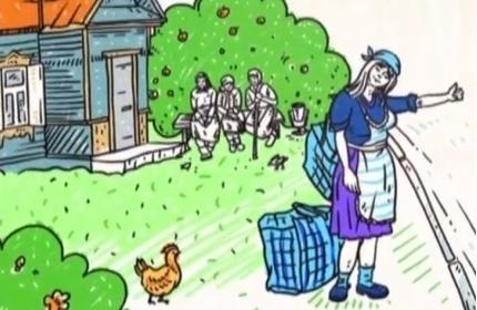 смотреть панянка и селянка