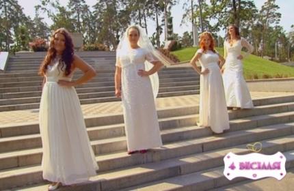 Видео четыре невесты фото 540-509
