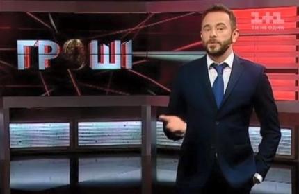 """""""Гроші"""" розповіли про нелегке життя українських заробітчан (відео)"""