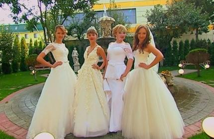 4 весілля скачать бесплатно торрент