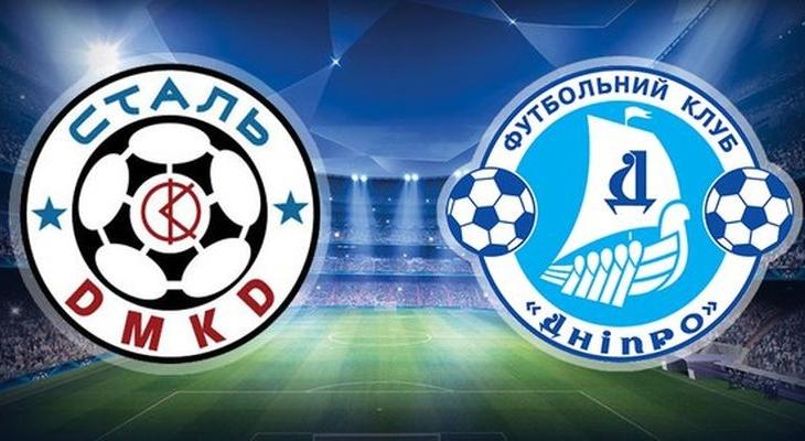 «Днепр» разгромил «Сталь» ивышел вполуфинал Кубка Украины