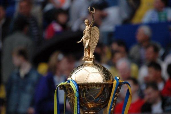 Шахтер иДнепр могут увидеться вфинале— Кубок Украины