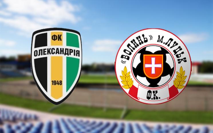 Волынь – Александрия: смотреть онлайн матч от 29.04.2016