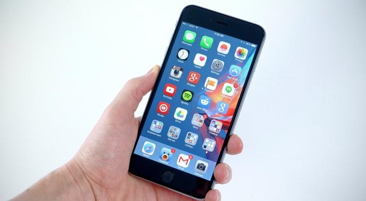 IPhone 7 расширяет память до256 ГБ