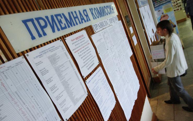 ВУкраине стартовала подача документов для поступления вВУЗы