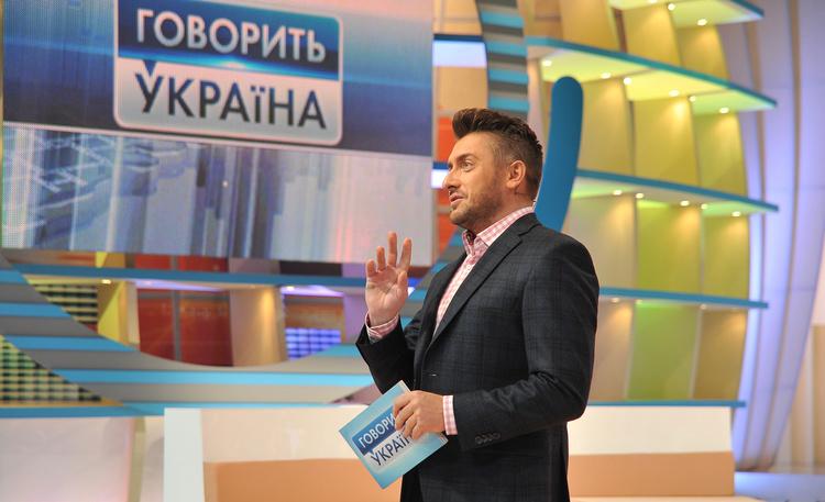 говорит украина смотреть онлайн секс