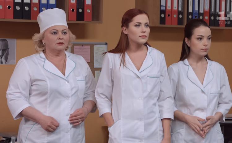 Центральная больница - 29, 30 серия от 27 июля 2016