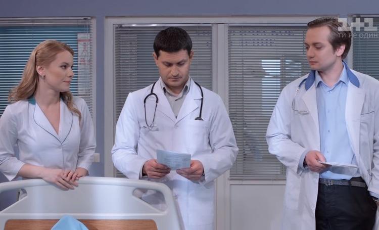 Центральная больница - 45, 46 серия от 10 августа 2016