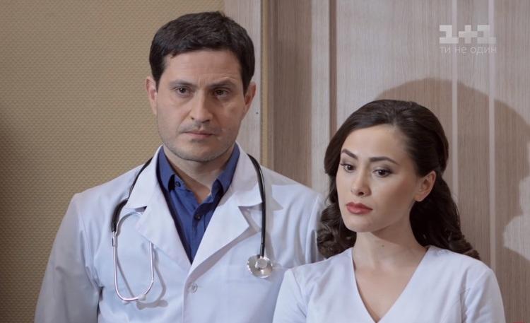 Центральна лікарня актори і ролі