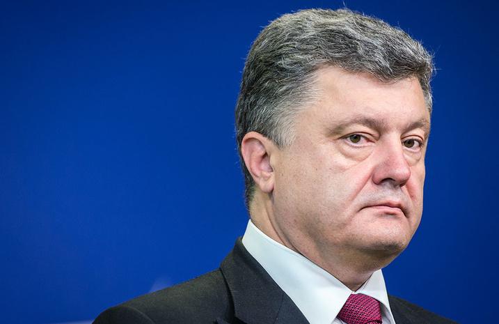 Порошенко объявил, что Украина вскоре получит сильную «финансовую подушку»