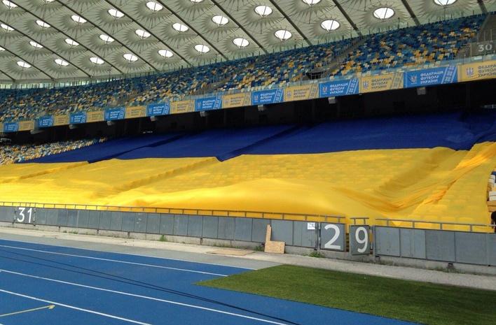 НаНСК «Олимпийский» развернут наибольший флаг Украинского государства вмире
