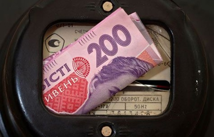 Насалик анонсировал снижение тарифов наэлектричество