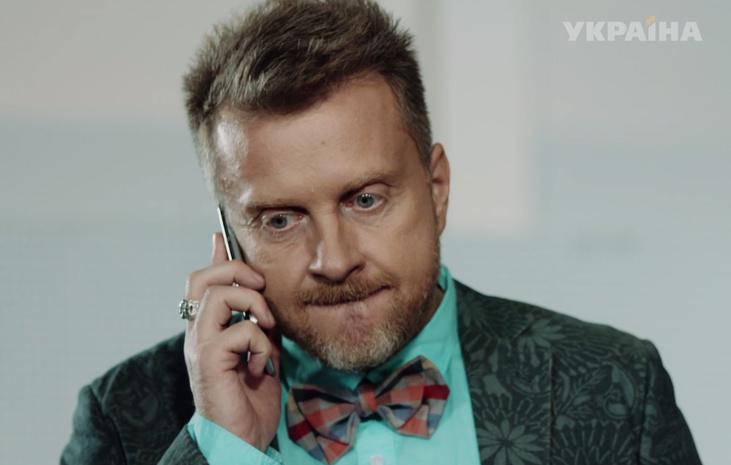 Сериал «Певица» - 20 серия от 19 сентября 2016