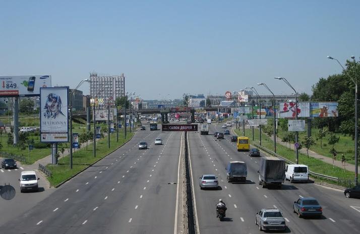 Недопустить Бандеру: петиция опереименования Московского проспекта набрала 10 тысяч подписей