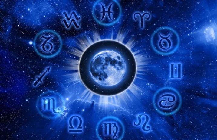 Ежедневный гороскоп на 16 октября