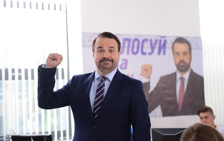 Сериал «Кандидат» - 1-2 серия от 24 октября
