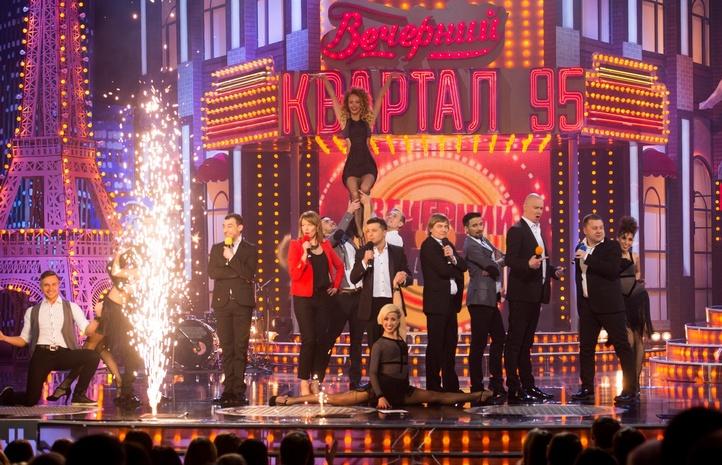 Вечерний Квартал - эфир от 19.11.2016 онлайн