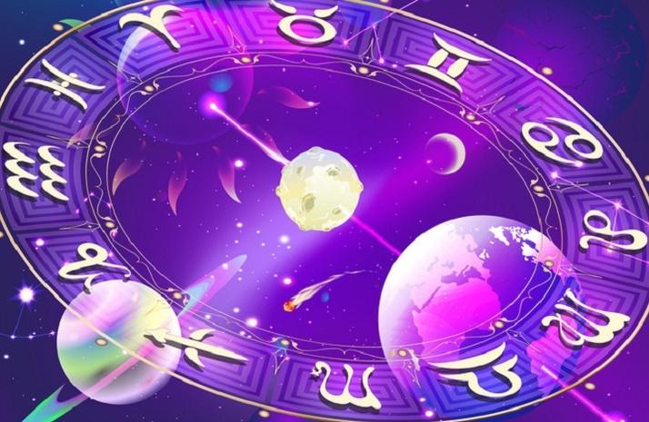 гороскоп дева 30 ноября