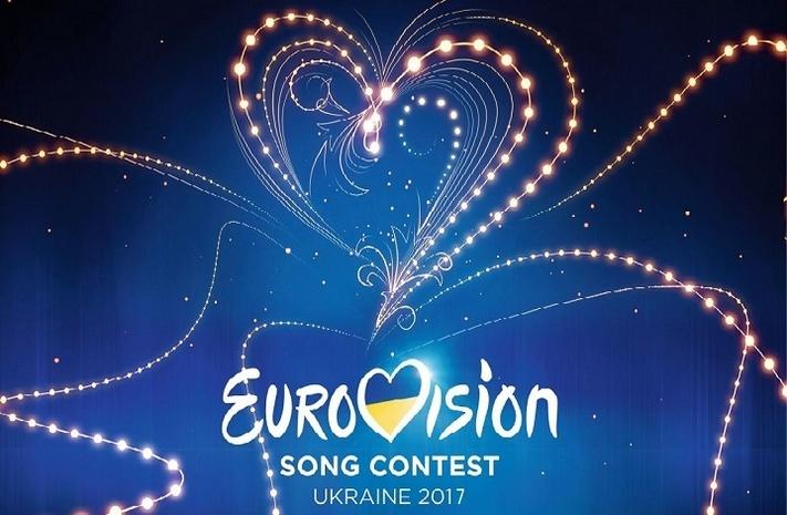 Украина навсе 100% обеспечила финансирование «Евровидения-2017»— минфин
