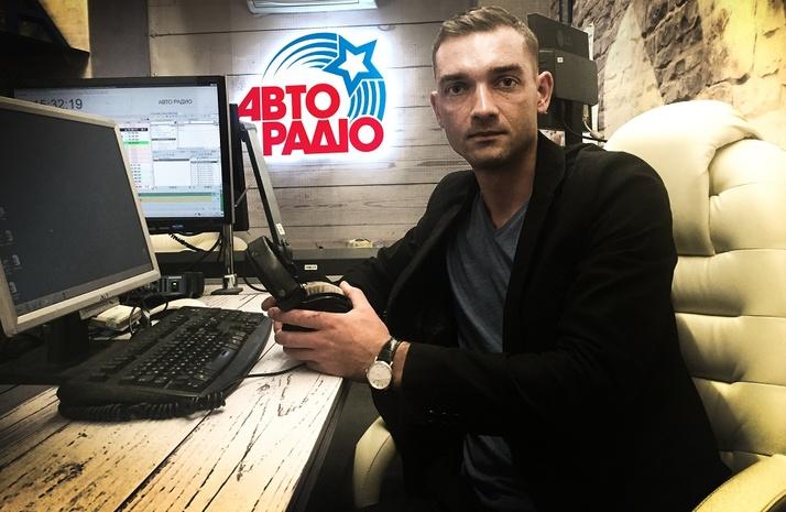 Коммерческий директор Авторадио Александр Летий