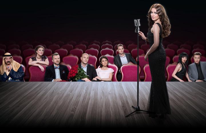 Сериал «Певица» - 85 серия от 21 декабря