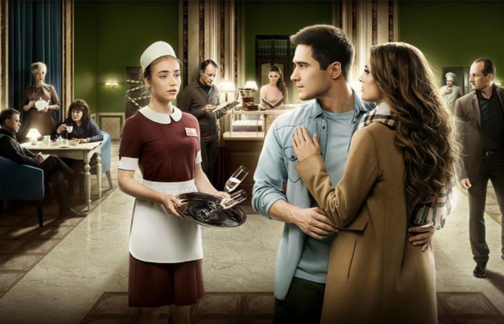 Сериал «Райское место» - 2 серия от 10 января онлайн