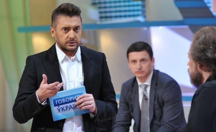 говорит украина онлайн в хорошем качестве все серии