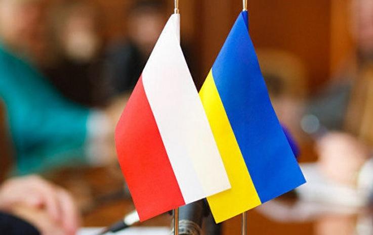 Флаг польши флаг фото
