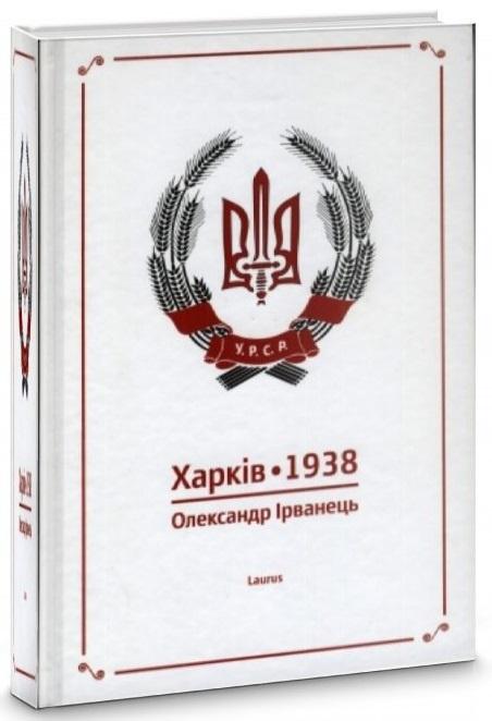 5-knig-dlya-zimnego-chteniya-3