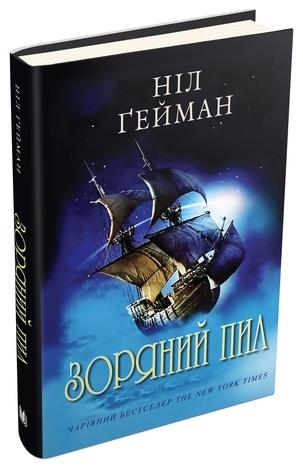 5-knig-o-zahvatyvayushchih-priklyucheniyah-5.