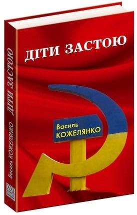 blizkoe-retro-5-knig-o-sovetskom-soyuze-2.