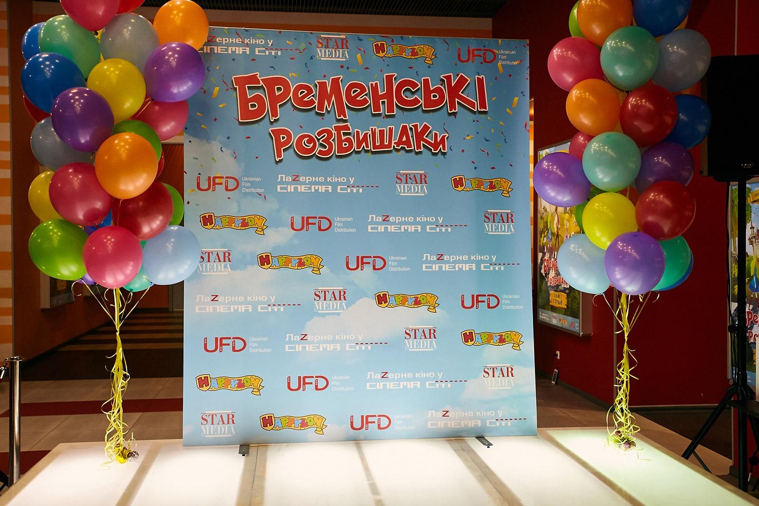 bremensk-rozbishaki-pokazhut-korrupciyu-vlastey-1