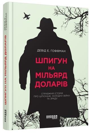devushka-smert-i-drugie-strasti-5-knig-ot-kotoryh-ne-otorvatsya-2.