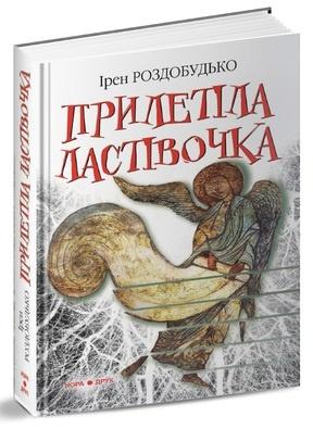 devushka-smert-i-drugie-strasti-5-knig-ot-kotoryh-ne-otorvatsya-4.